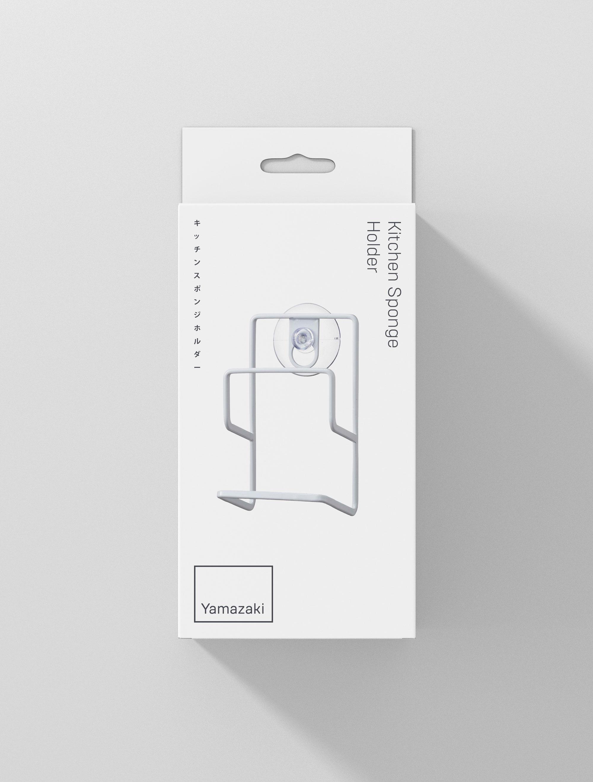 Yamazaki-Hanging-Box1