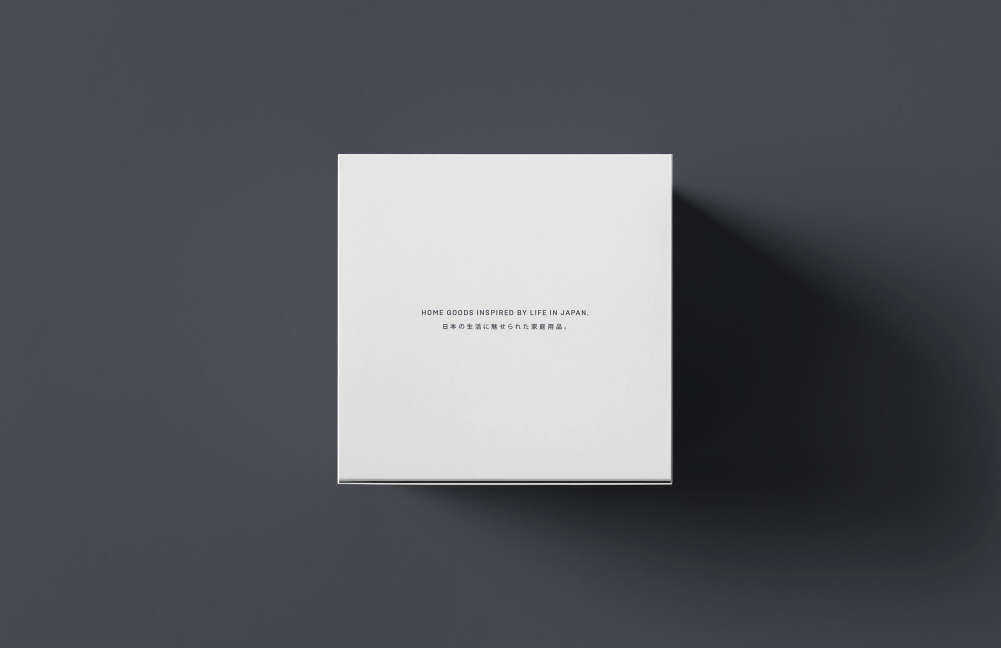 Yamazaki-Square-Box2
