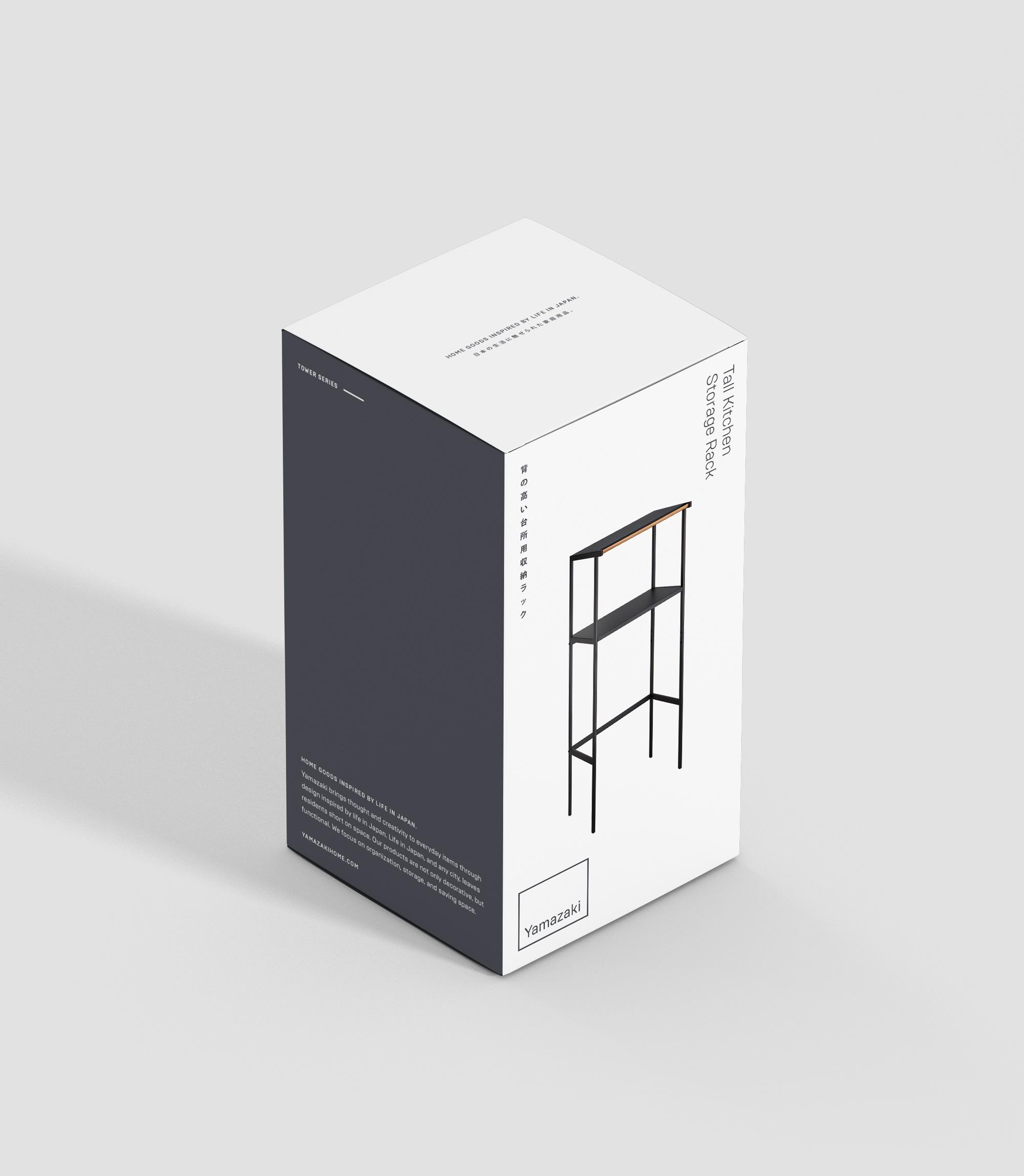 Yamazaki-Tall-Box