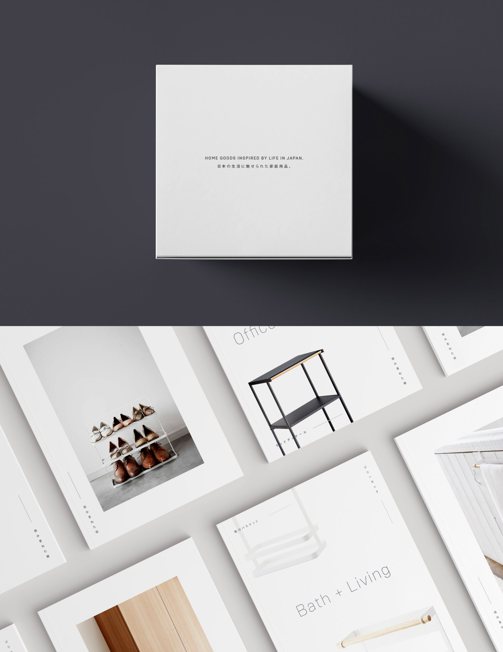 01-Yamazaki-Website-Vertical11