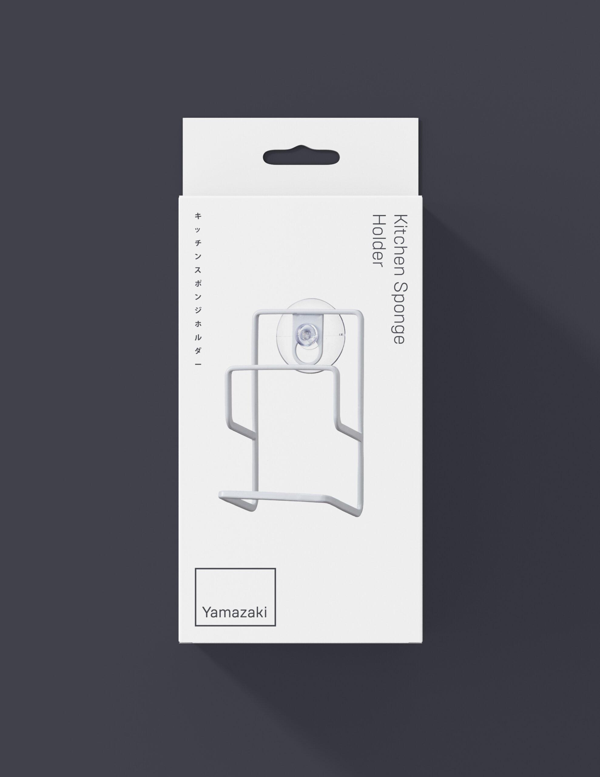 Yamazaki-Hanging-Box1c